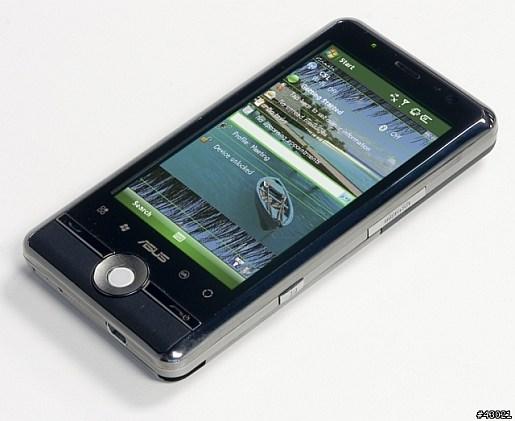 asus-galaxy-7-smartphone.jpg