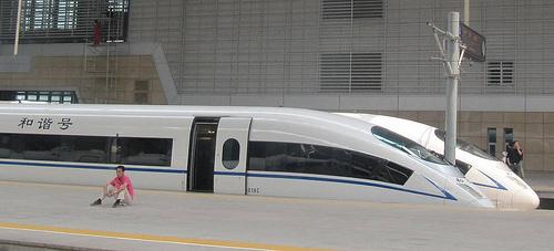 China Züge