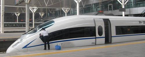 China Zug
