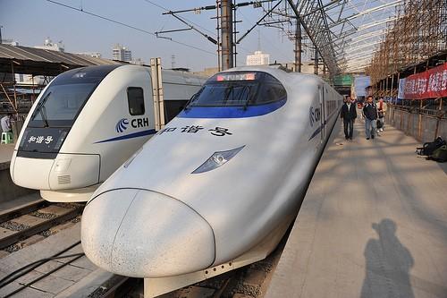 China Zug Beijing - Shanghai